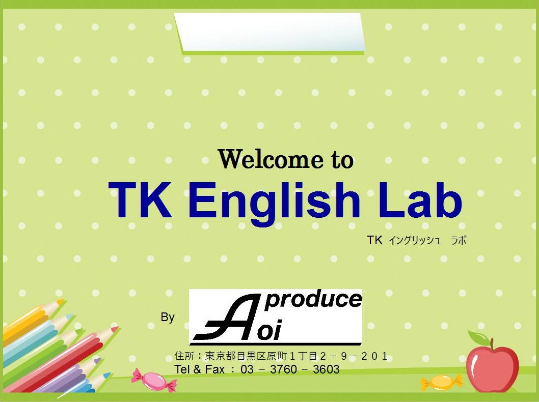 TK English Lab